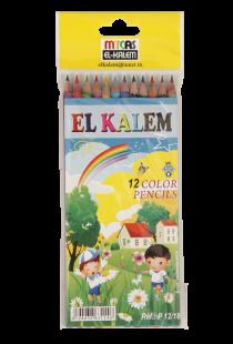 El Kalam